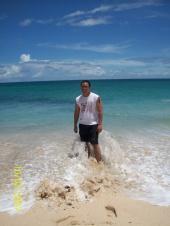 Heppy - Dreamland beach