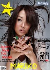 Undiscovered Magazine -  January Issue Of Undiscovered 2011