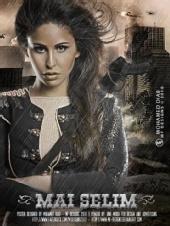 MF_Designer - Mai Selim