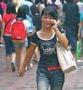 DitB HK