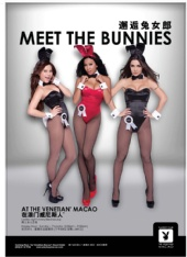 Playboy Club Macao - Meet the Playboy Bunnies