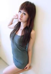 Ang  Hui Min
