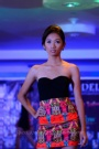 Ericka Marie Jabagat - First runway walk
